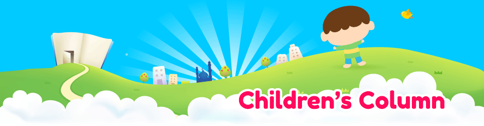 children_column_banner